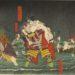 「後醍醐天皇」悪党「名和長年」の力を頼って隠岐を脱出!