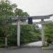 「後醍醐天皇」悪党「名和長年」を頼って都に帰り咲く!『名和神社』